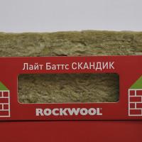 Утеплитель Роквул(скандик) 50мм